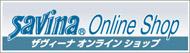 savina online shop